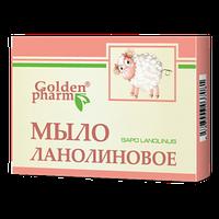 Мыло Ланолиновое 70г /Голден-фарм/