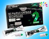 FUJI II LC Capsules, светоотверждаемый реставрационный стеклоиономерный цемент в капсулах, 50 капсул