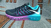 Женские кроссовки Air Max 2015 черные с голубым и сиренью для бега и фитнеса