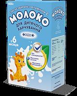 """Молоко сухое цельное с витамином """"С"""" для приготовления блюд прикорма детям от 6 месяцев Хорол"""