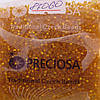 Бисер 10/0, цвет - желтый темный (желтый темный (матовый с квадратным отверстием)) №87060 (уп.50 грамм)