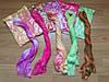 Шарфы, самые дешевые шарфы 140*40 см