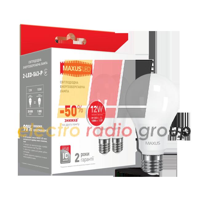 563-Р (по 2шт) A65 12W 3000K 220V E27  Светодиодная лампа