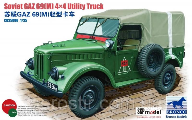 ГАЗ-69[M]  1\35  BRONCO CB 35096