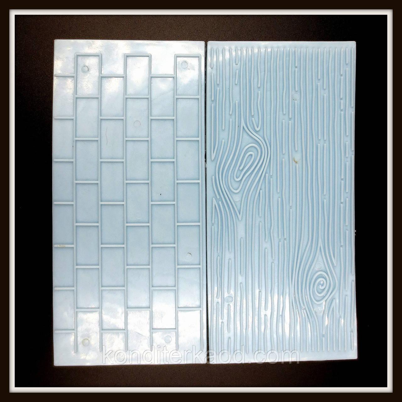 """Молд текстурный """"Кирпичная стена и дерево"""" пластик 14,5*6,8 см (набор из 2 шт.)"""
