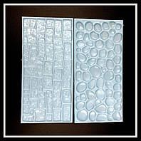 """Молд текстурный """"Каменная стена и булыжник"""" пластик 14,5*6,8 см (набор из 2 шт.)"""