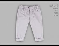 Стильные штанишки для девочки серого цвета