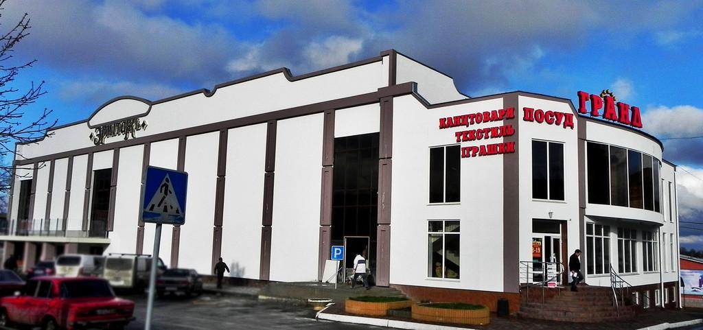Офисный центр Винницкая обл.г. Жмеринка