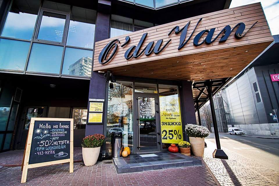 Ресторан «O`du Van», г. Киев
