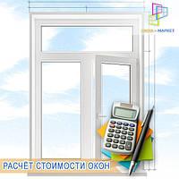 Расчёт стоимости ПВХ окна с фрамугой, фото 1