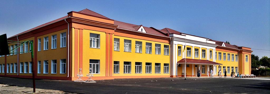 Школа Николаевская обл. г. Очаков