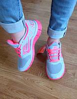 Кроссовки женские Nike Free Run 5.0 серые с розовым (найк фри ран для фитнеса 2016)