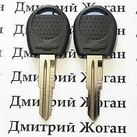Корпус авто ключа под чип для Chevrolet (Шевролет) EPICA, EVANDA, CAPTIVA, MATIZ лезвие DWO5