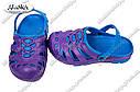 Детские сабо сине-фиолетовые (Код: Дет сабо), фото 2