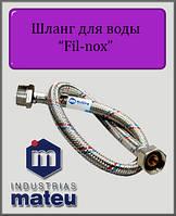 "Шланг для воды Fil-Nox 60 см 1/2""х1/2"" ГШ в нержавеющей оплётке"