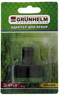 "GRUNHELM GR-4303 Адаптер для крана 3/4"" - 1"""