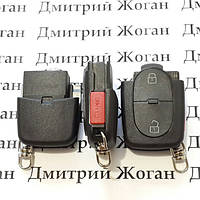 Корпус нижней части выкидного ключа для VOLKSWAGEN (Фольксваген) , 2 - кнопки + 1 кнопка