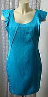 Платье модное яркое хлопок лен Oasis р.44 6581