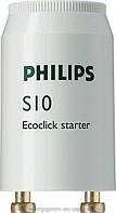 Стартер PHILIPS S10 4-65W/1000