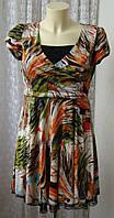 Платье летнее модное яркое мини р.44 6580а