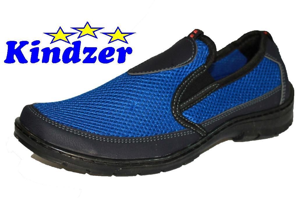 Мокасины  Kindzer Т-9 Синий