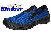 Мокасины  Kindzer Т-9 Синий, фото 1