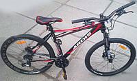 "Велосипед Ardis Dinamic HD MTB 26"" (гидролиния)"