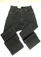 Джинсы Vinci 630 Comfort Kaktus Bleck  мужские