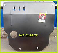 Защита двигателя и КПП КИА Кларус (1996-) Kia Clarus