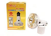 Энергосберегающая лампа-Yajia-18-92-L