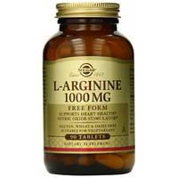 БАД L-аргинин - капсулы,увеличивают половое влечение как у мужчин, так и у женщин(90табл.,США)