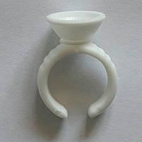 Кольцо для пигмента ( клея)