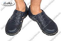 Подростковые кроссовки темно сине-серые (Код: Кросовки)