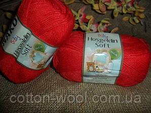 Nako Hosgeldin Soft  (Хосгелдин ) 6951