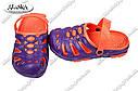Детские сабо красно-фиолетовые (Код: Дет Сабо), фото 2