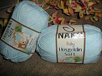 Nako Hosgeldin Soft  (Хосгелдин ) 85