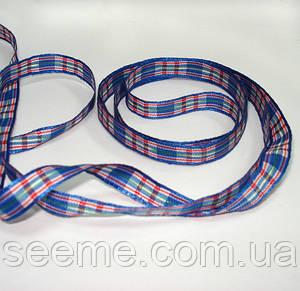 Лента текстильная синяя в клетку, ширина 12 мм.