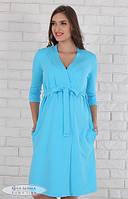 Халат для беременных Либери голубой