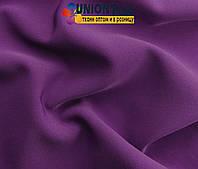 Ткань мадонна цвет сиреневый