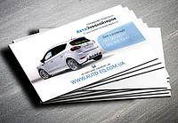 Бизнес визитки 1000 шт от 94 грн.