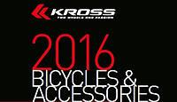 Велосипеды KROSS в Луганской и Донецкой области