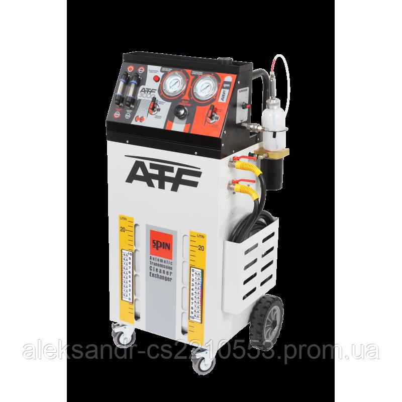 Spin ATF 3000 Plus - Установка для промывки и замены жидкости в АКПП