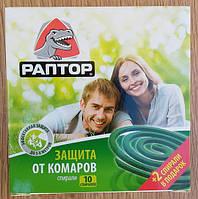 РАПТОР Спирали (10) зеленые от комаров