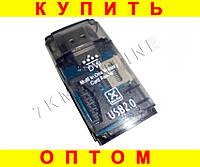 USB Card Reader 005