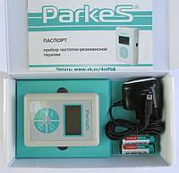 Индивидуальный лечебный прибор Паркес-Л-455