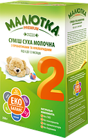 Смесь молочная сухая Малютка Премиум 2 (Premium) с пребиотиками и нуклеотидами 6-12 мес. Хорол,350 г