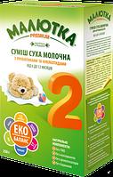 Смесь сухая молочная Малютка Premium Премиум 2 с пребиот. и нукл. 6-12 мес. Хорол,350 г