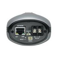 IP видеокамера Samsung SNB-7001P