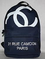 Городской рюкзак CHANEL синий