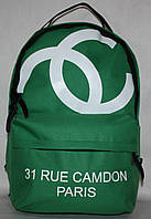 Городской рюкзак CHANEL зеленый Шанель.